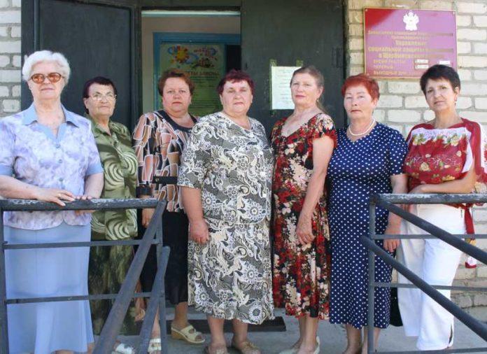 Ветераны социальной службы района