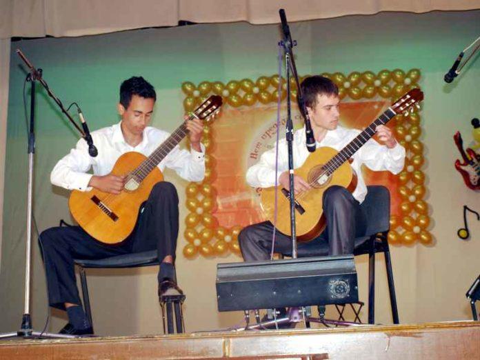 gitari